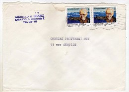 Yugoslavia BiH Sarajevo Registered Letter Via Skopje Macedonia.stamp 1990.- Dr.Bozo Milanovic.fampus People - 1945-1992 République Fédérative Populaire De Yougoslavie