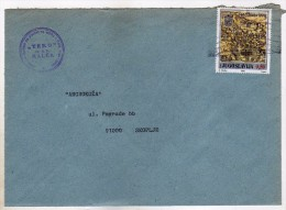 Yugoslavia Izvor Letter Via Skopje Macedonia.stamp 1990.- Idrija - 1945-1992 République Fédérative Populaire De Yougoslavie