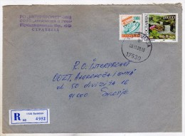 Yugoslavia Serbia Surdulica Registered Letter Via Skopje Macedonia.stamp 1989.- Nature,flowers - 1945-1992 République Fédérative Populaire De Yougoslavie
