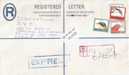 Sierra Leone 1995 Freetown Finch Le50 (1994) Bunting Le300 (1994) Crocodile Registered Express Postal Stationary Cover - Sierra Leone (1961-...)