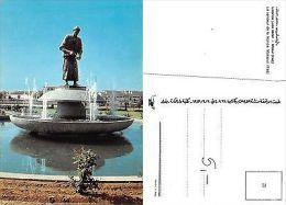 Asia Iraq Mosul Licorice Juice Seller - ?????? ?????? ??? ????? (S-L XX489) - Postcards