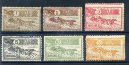 1903 ROMANIA * - 67,00 € Di Cat. - Nuovi