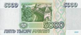 RUSSIA   P262  5000  RUBLES   1995  UNC. - Russie