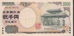 JAPAN  P103b  2000  YEN   2000   Letter HA   UNC. - Japan