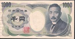 JAPAN  P100e  1000  YEN   2001   Letter RF   AUNC - Japan