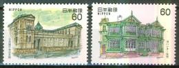 Architecture Occidentale Moderne - JAPON - Banque Du Japon - Ancienne Résidence Hunter - N° 1479-1480 ** - 1984 - 1926-89 Empereur Hirohito (Ere Showa)