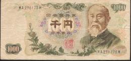 JAPAN  P96b  1000  YEN   1963  Letter MA  VF - Japan