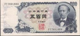 JAPAN  P95b  500  YEN   1969 Letter FI    XF+ - Japan