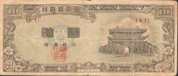 KOREA SOUTH  P16  10  HWAN 1953    FINE - Korea, South