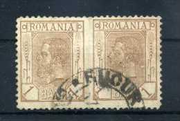 1893-99 ROMANIA N.99 COPPIA / NON DENTELLATI NEL CENTRO USATO - 1881-1918: Charles I