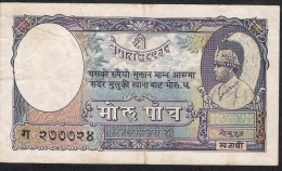 NEPAL  P5   5  RUPEES    1953 Signature 3   VF - Nepal