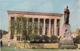 Azizbekov Azerbaijan State Drama Theatre - Monument - Baku - 1967 - Azerbaijan USSR - Unused - Azerbaïjan