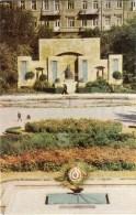 The Eternal Flame In The 26 Baku Comissars Garden - Baku - 1967 - Azerbaijan USSR - Unused - Azerbaïjan