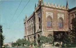 The Building Of Presidium Of The Azerbaijan Academy Of Sciences - Baku - 1967 - Azerbaijan USSR - Unused - Azerbaïjan