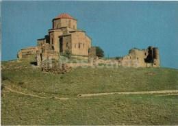 Dzhvari Monastery - Georgian Military Road - Postal Stationery - 1971 - Georgia USSR - Unused - Géorgie