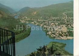 The Confluence Of The Kura And Aragvi Rivers - Georgian Military Road - Postal Stationery - 1971 - Georgia USSR - Unused - Géorgie