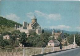 Oldest Castle Ananuri - Georgian Military Road - Postal Stationery - 1971 - Georgia USSR - Unused - Géorgie