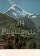 Gergeti Village Near Kazbek Mountain - Georgian Military Road - Postal Stationery - 1971 - Georgia USSR - Unused - Géorgie