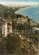 Gagra , Sea Resort - Abkhazia - 1972 - Georgia USSR - Unused - Géorgie