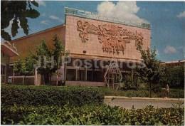 Seyfullin Cinema Theatre - Shymkent - Chimkent - 1972 - Kazakhstan USSR - Unused - Kazakhstan