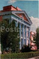 Regional Hospital - Shymkent - Chimkent - 1972 - Kazakhstan USSR - Unused - Kazakhstan