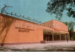 Cinema Theatre Rodyna - Shymkent - Chimkent - 1972 - Kazakhstan USSR - Unused - Kazakhstan