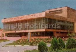 Regional Drama Theatre - Shymkent - Chimkent - 1972 - Kazakhstan USSR - Unused - Kazakhstan