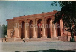 Palace Of Culture - Shymkent - Chimkent - 1972 - Kazakhstan USSR - Unused - Kazakhstan