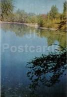 Lake In The Gorky Park - Almaty - Alma-Ata - Kazakhstan USSR - Unused - Kazakhstan