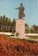 Monument To Dzhambul Dzhabayev - Zhambyl - Jambyl - Kazakhstan USSR - Unused - Kazakhstan