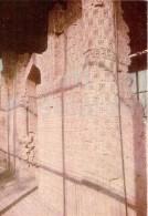 Aysha Bibi Mausoleum - Zhambyl - Jambyl - Kazakhstan USSR - Unused - Kazakhstan