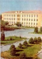 Building Irrigation And Construction Institute - Zhambyl - Jambyl - Kazakhstan USSR - Unused - Kazakhstan