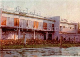 Cafe Botagoz - Zhambyl - Jambyl - Kazakhstan USSR - Unused - Kazakhstan