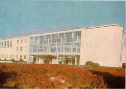 Regional Drama Theatre Building - Zhambyl - Jambyl - Kazakhstan USSR - Unused - Kazakhstan
