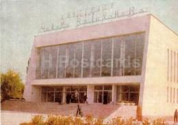 Ch. Valikhanov Cinema Theatre - Zhambyl - Jambyl - Kazakhstan USSR - Unused - Kazakhstan