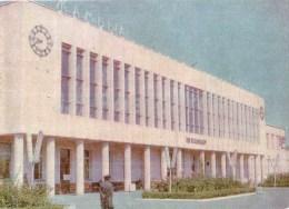 Railway Station - Zhambyl - Jambyl - Kazakhstan USSR - Unused - Kazakhstan