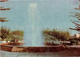 Fountain At The Central Square - Zhambyl - Jambyl - Kazakhstan USSR - Unused - Kazakhstan