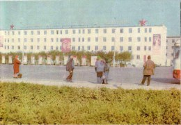 Association Of Leather Shoes Factory  Zhambyl Kozhobuv - Zhambyl - Jambyl - Kazakhstan USSR - Unused - Kazakhstan