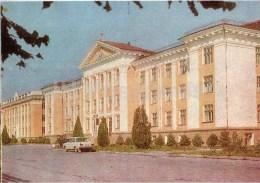The Building Of The Regional Party Committee - Car Moskvich - Zhambyl - Jambyl - Kazakhstan USSR - Unused - Kazakhstan