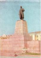 Monument To Lenin - Zhambyl - Jambyl - Kazakhstan USSR - Unused - Kazakhstan