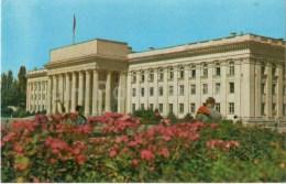 Government Building - Bishkek - Frunze - Kyrgystan USSR - Unused - Kirghizistan