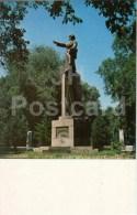Monument To General Panfilov - Bishkek - Frunze - Kyrgystan USSR - Unused - Kirghizistan