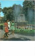 Central Square - Fountain - Bishkek - Frunze - Kyrgystan USSR - Unused - Kirghizistan