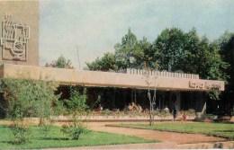 Icecream Cafe At The Donelaytis Street - Kaunas - 1972 - Lithuania USSR - Unused - Litouwen