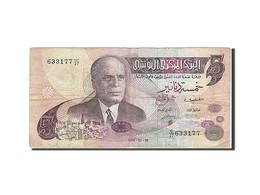 Tunisia, 5 Dinars, 1973, KM:71, 1973-10-15, TB, C/27 633177