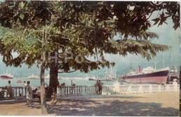 A View Of The Bay - Ship - Batumi - Adjara - Black Sea Coast - 1966 - Georgia USSR - Unused - Géorgie