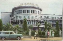 Hotel Intourist - Car Volga - Batumi - Adjara - Black Sea Coast - 1966 - Georgia USSR - Unused - Géorgie