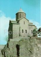 Metekhi Temple - Church - Tbilisi - 1980 - Postal Stationery - AVIA - Georgia USSR - Unused - Géorgie