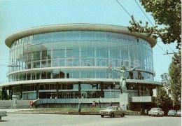 Philharmonic Concert Hall - Car Volga , Zhiguli - Tbilisi - 1980 - Postal Stationery - AVIA - Georgia USSR - Unused - Géorgie