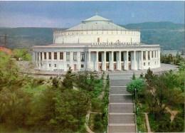 Circus - Tbilisi - 1980 - Postal Stationery - AVIA - Georgia USSR - Unused - Géorgie